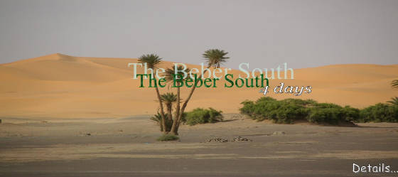 The Berber South